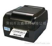武汉条码打印机供应商图片