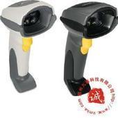 供应宜昌北洋扫描枪厂家,宜昌北洋扫描枪价格,宜昌北洋扫描枪供应商