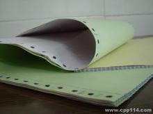 供应宜昌网兴针式打印纸,宜昌网兴针式打印纸销售