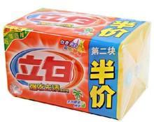 供应立白增白皂洗衣皂