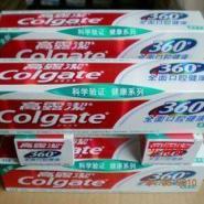 高露洁360特效抗敏冰爽美白牙膏图片