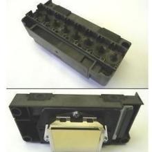 供应亚克力万能打印机配件-7880喷头