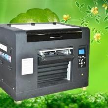 供应万能平板打印机