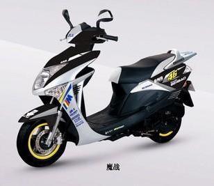 仿五羊本田魔战125cc踏板车摩托车图片