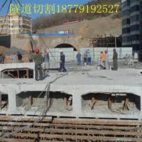 供应四川桥梁切割四川钢筋混凝土切割、四川大桥临时支座拆除