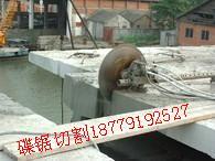 供应江西高速公路大桥防护栏切割拆、大桥防撞墙切割拆除、大桥防撞墙拆除