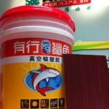 有行鲨鱼告诉您免漆门真空吸塑胶橱柜真空吸塑胶橱柜品牌跨界求发展行业批发