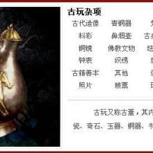 唐山明清瓷器拍卖批发