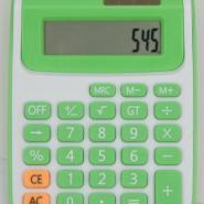供应12位数台式计算器