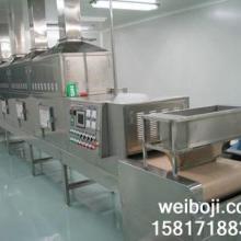 供应广州VYS食用色素干燥杀菌设备图片