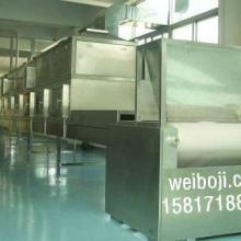 供应广州VYS粒粒香烧烤调料干燥杀菌设备批发