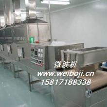 供应威雅斯氢氧化锆专用烘干机