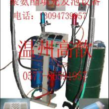 供应聚氨酯填充发泡设备