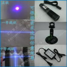 大尺寸 点状、一字线状、十字线状激光模组 蓝紫光定位灯批发