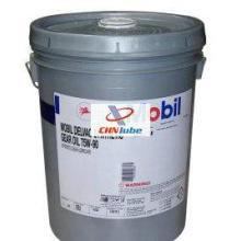 供应润滑脂代理批发,美孚2号锂基脂