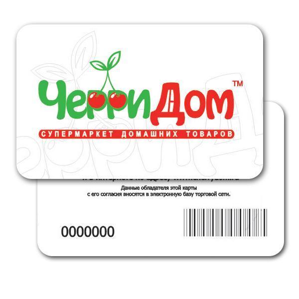 供应条码卡制作,条码卡厂家,128条码卡,39条码卡