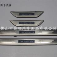 北京现代索纳塔LED带灯门槛条图片