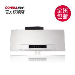供应帅康/康纳cxw-200-md3中式抽油烟机图片