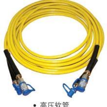 供应高压油管和快速接头,进口超高压油管,进口高压软管批发