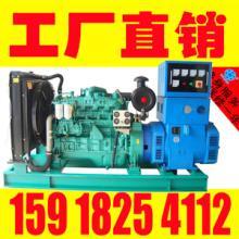 供应广州发电机60KW广州发电机