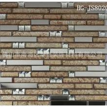 HG-JS8020/金属不锈钢金箔水晶玻璃马赛克移门腰线背景墙装修批发