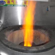 天津清洁能源生产厂家