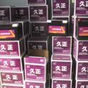 铅酸干电池图片