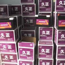 免维护电池 ,45免维护电池,干电池,免维护启动电池,耐低温干