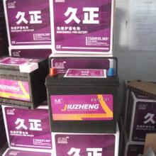 供应品牌电池批发
