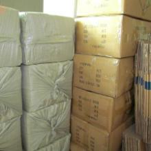 供应小猫动物折叠购物袋/卡通购物袋/环保袋/创意礼品/定制袋/厂家直批发