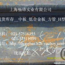 中厚板特殊规格021-57516155