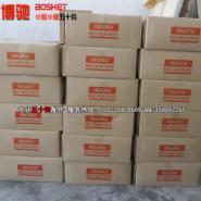广州拉力胶批发市场图片
