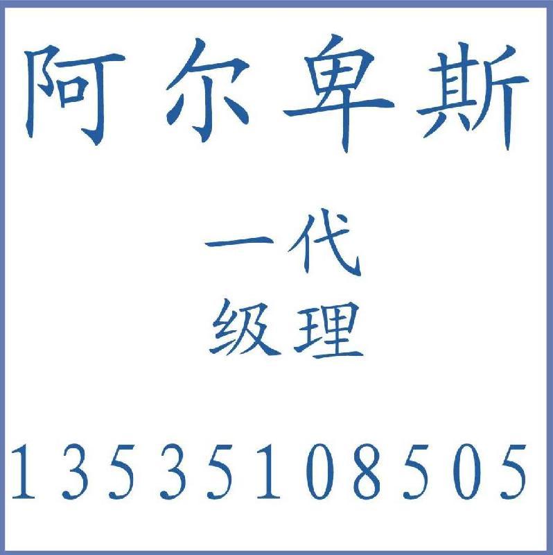 【EC05E1220202广东】图片