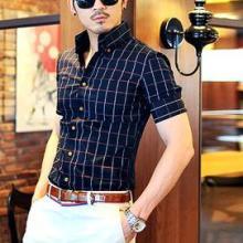 供应时尚格纹修身衬衫