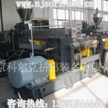 供应大型造粒机大型塑料造粒生产线SHJS双阶式复合混炼PP造粒机批发