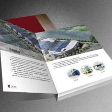 郑州书刊杂志印刷价格0371-66769000