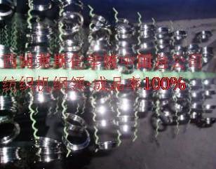 镀镍加工滚镀镍挂镀镍化学镍图片