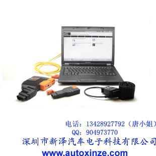 供应优质宝马ICOM离线单机版BMW ISTA诊断电脑可编程设码
