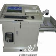 多功能讲桌多媒体钢制讲台S303图片
