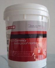 供应Wx-1048F抛光膏清洁剂