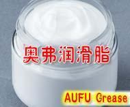 供应电动工具润滑脂