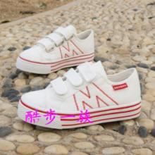 供应新款女鞋女式鞋休闲帆布鞋(www.zygw8.com)