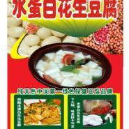 家用豆腐机代理 彩色豆腐机招商 干豆腐机加盟 豆皮机生产