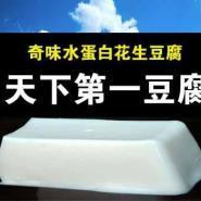 佛山豆腐加盟图片