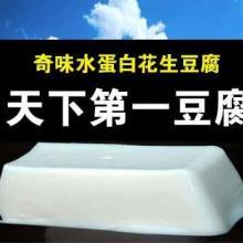 白山豆腐机器,白山豆腐机械,白山豆腐皮机,白山豆皮机