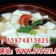 干豆腐生产设备 ,小型干豆腐机械 ,豆腐的制作方法