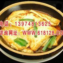 东北干豆腐 ,豆腐包装机, 豆腐机加盟