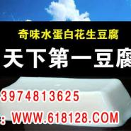 干豆腐机视频图片