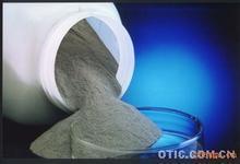 供应镍基粉回收批发