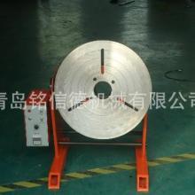 供应各种管件的焊接切割变位机、承重能力大的变位机、专业生产批发